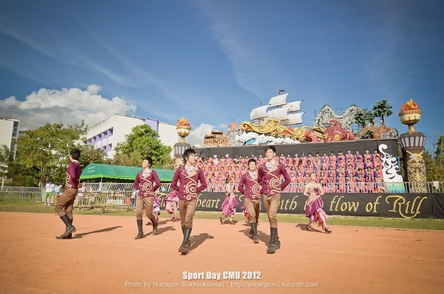 รูปงาน Sport day CMU 2012 - Page 3 SPD2012_132