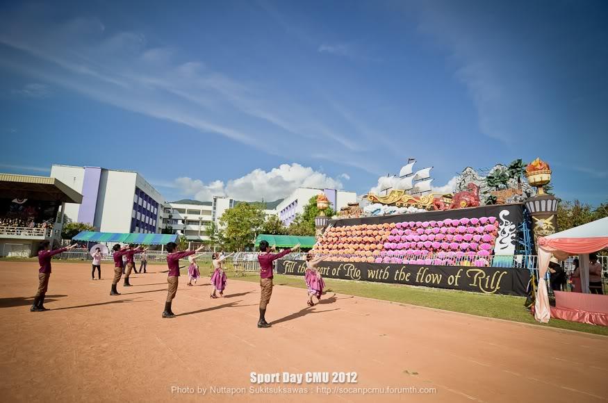 รูปงาน Sport day CMU 2012 - Page 3 SPD2012_134