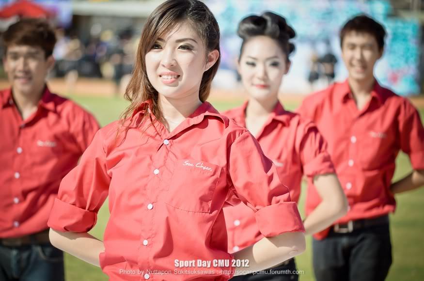 รูปงาน Sport day CMU 2012 - Page 3 SPD2012_159