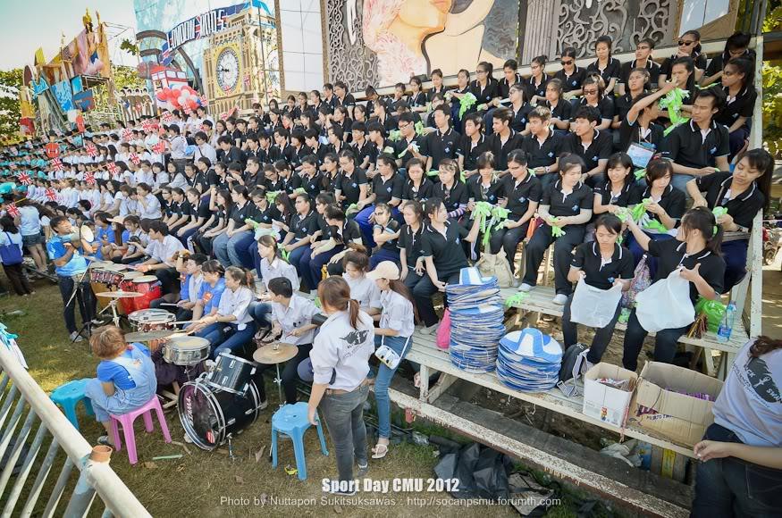 รูปงาน Sport day CMU 2012 - Page 3 SPD2012_163