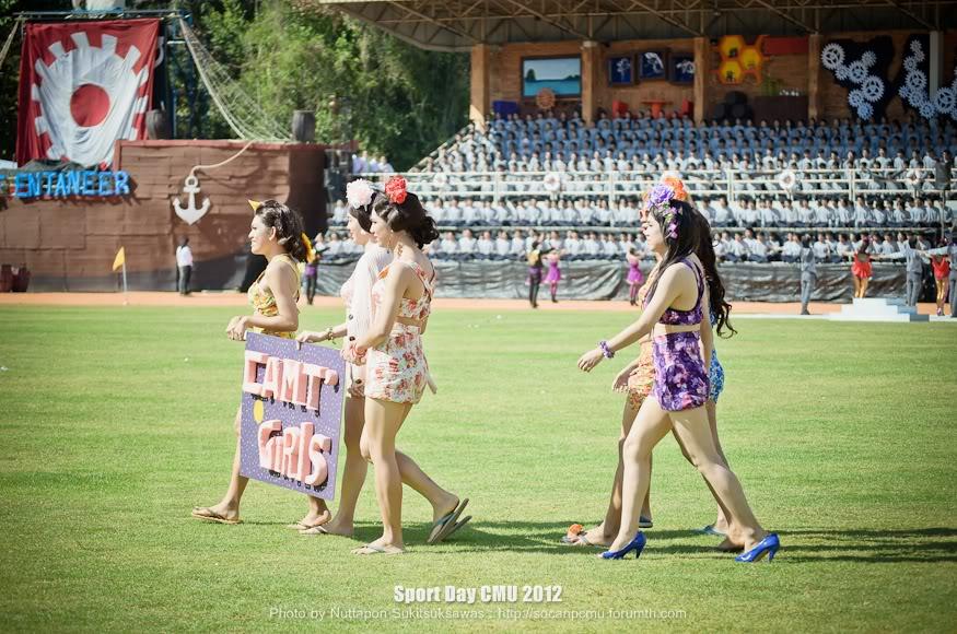 รูปงาน Sport day CMU 2012 - Page 3 SPD2012_183