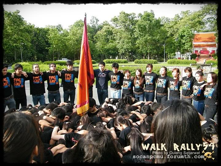 Walk rally Soc-Anp 54 by Ou'53 Walk54_001