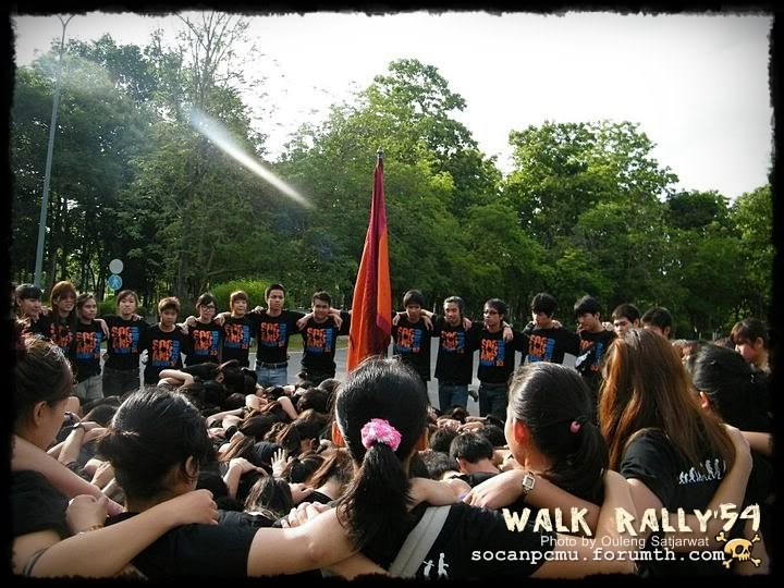 Walk rally Soc-Anp 54 by Ou'53 Walk54_002