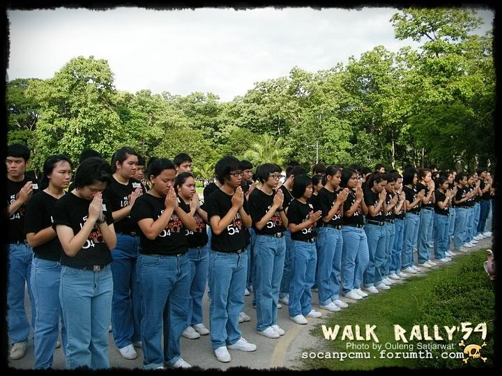 Walk rally Soc-Anp 54 by Ou'53 Walk54_003
