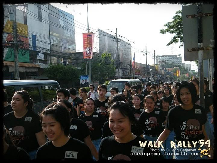 Walk rally Soc-Anp 54 by Ou'53 Walk54_005