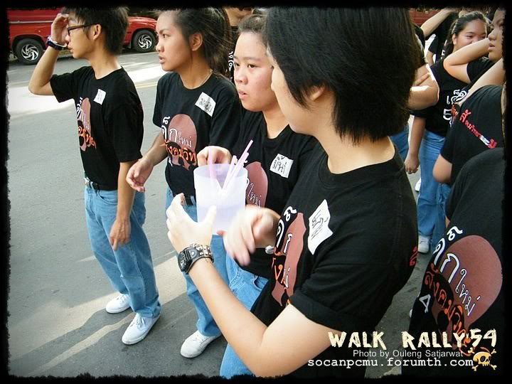 Walk rally Soc-Anp 54 by Ou'53 Walk54_009