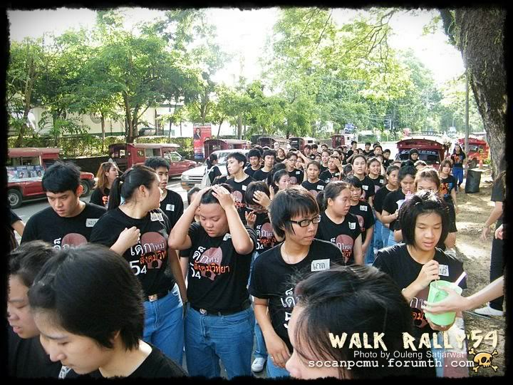 Walk rally Soc-Anp 54 by Ou'53 Walk54_010
