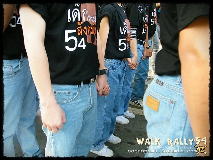 Walk rally Soc-Anp 54 by Ou'53 Walk54_011