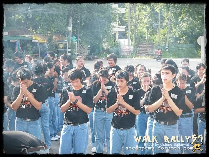 Walk rally Soc-Anp 54 by Ou'53 Walk54_013