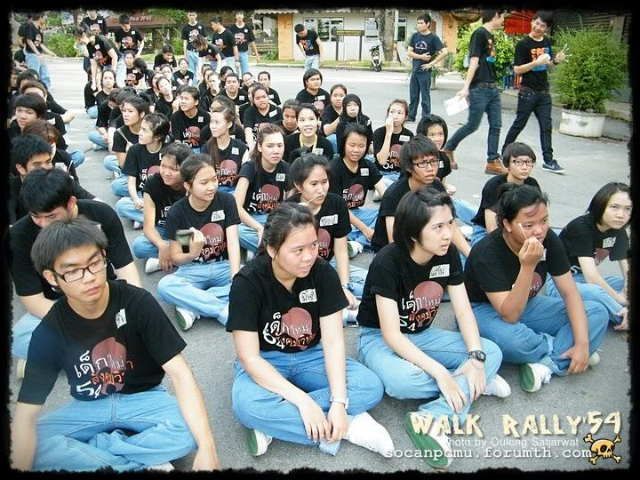 Walk rally Soc-Anp 54 by Ou'53 Walk54_015
