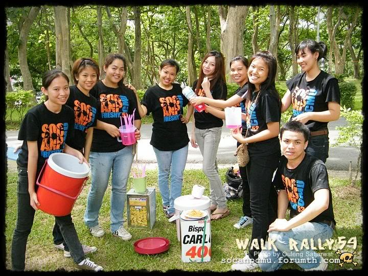 Walk rally Soc-Anp 54 by Ou'53 Walk54_020