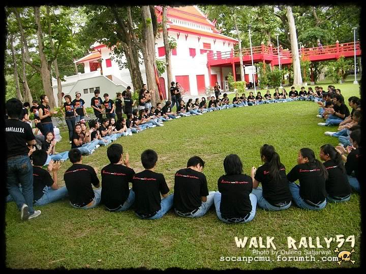 Walk rally Soc-Anp 54 by Ou'53 Walk54_022