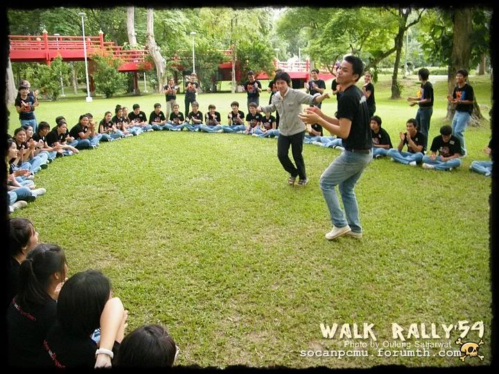 Walk rally Soc-Anp 54 by Ou'53 Walk54_023