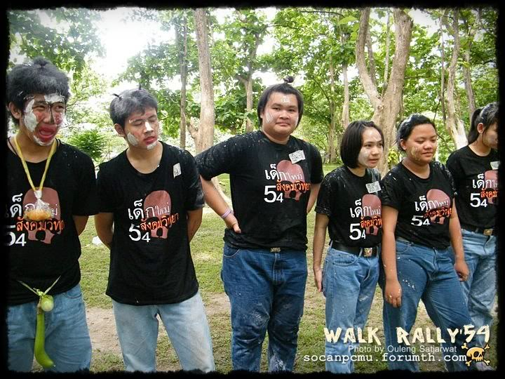 Walk rally Soc-Anp 54 by Ou'53 Walk54_038