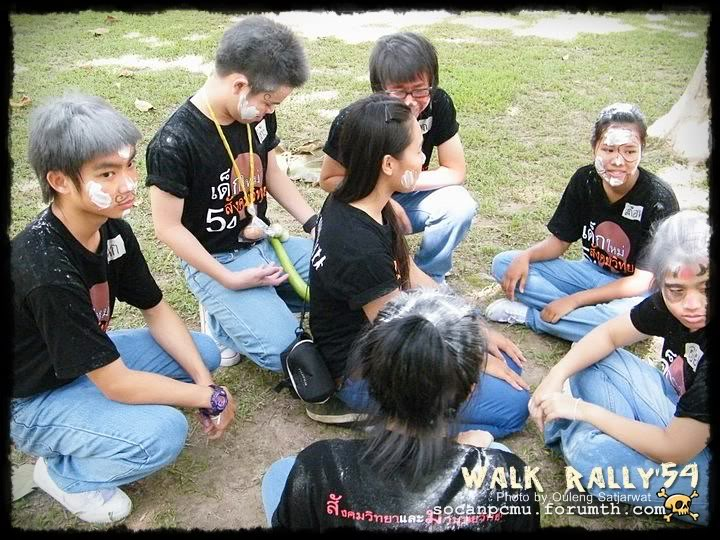 Walk rally Soc-Anp 54 by Ou'53 Walk54_043