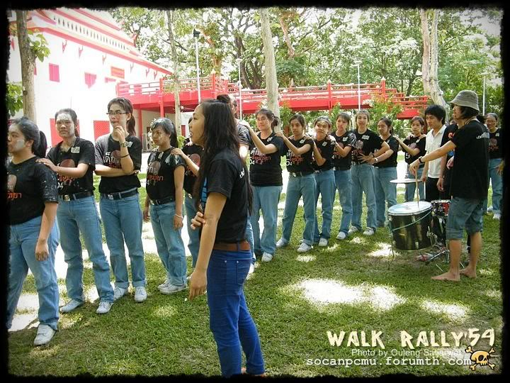 Walk rally Soc-Anp 54 by Ou'53 Walk54_046