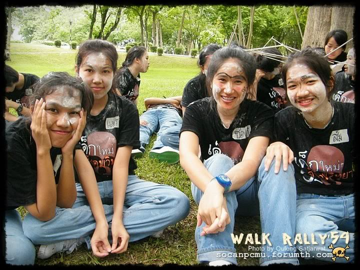 Walk rally Soc-Anp 54 by Ou'53 Walk54_047