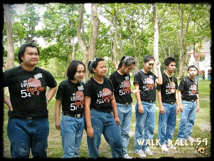 Walk rally Soc-Anp 54 by Ou'53 Walk54_051