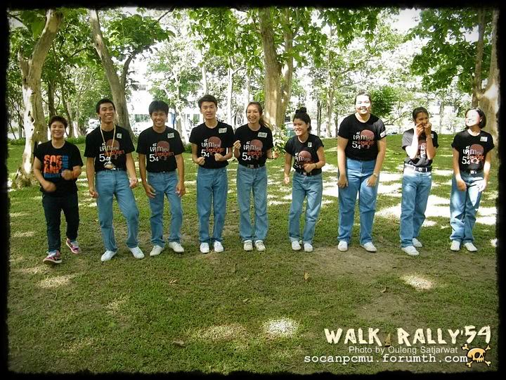 Walk rally Soc-Anp 54 by Ou'53 Walk54_057