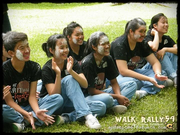 Walk rally Soc-Anp 54 by Ou'53 Walk54_068