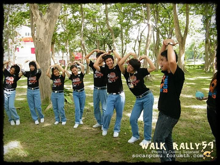 Walk rally Soc-Anp 54 by Ou'53 Walk54_074