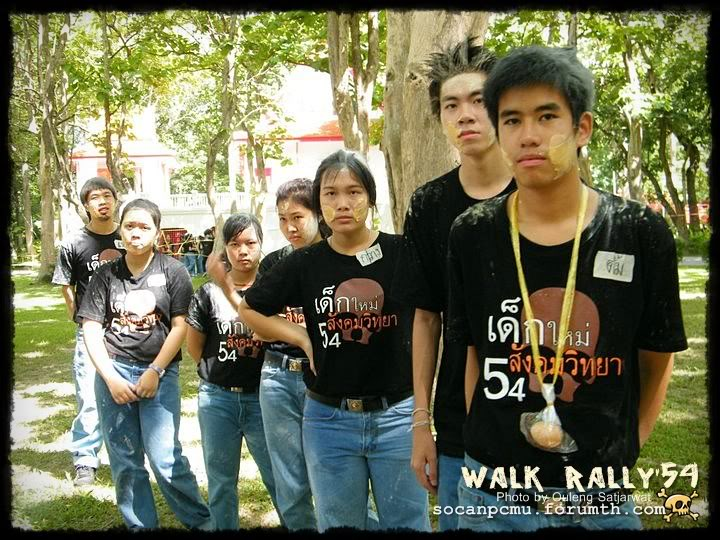 Walk rally Soc-Anp 54 by Ou'53 Walk54_075