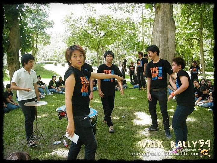 Walk rally Soc-Anp 54 by Ou'53 Walk54_078