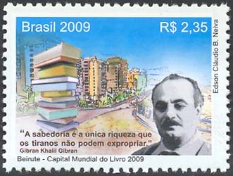 Emissions de Brésil - 2009 12-Libano