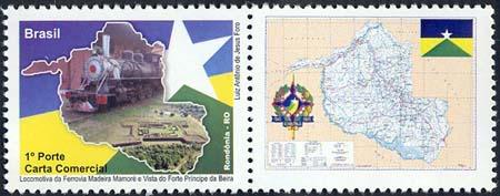 Emissions de Brésil - 2009 46-Rondonia