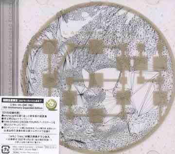 Discografia Akasaka