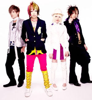 Zoro Band