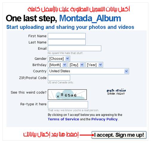 الحل الأمثل لرفع الصور للشروحات.. أفضل المواقع المجانية.. ^.^ 03