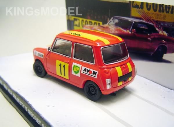 James Bond Car Collection DSC08123