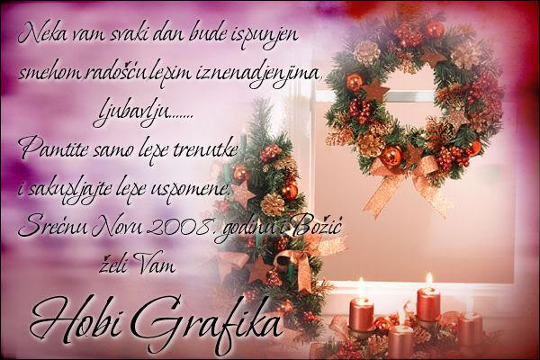 Sretna ti ova Godina Nova .... 29