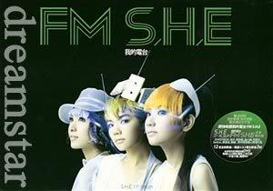 [Audio Music] 11 Album SHEFM
