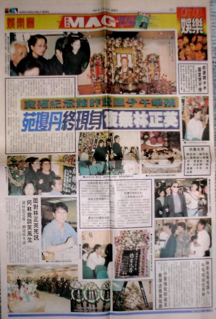 Lam Ching Ying's Death Ceremony Newspaperlamchingyingdeathceremony