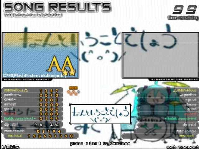 Post your SM Scores here! - Page 16 Screen00090-2