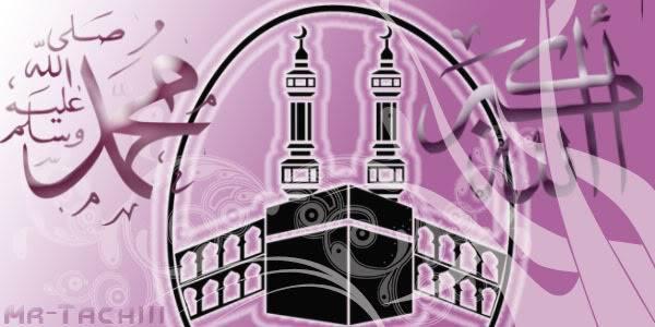 islam1.jpg kaaba image by sacchapyar