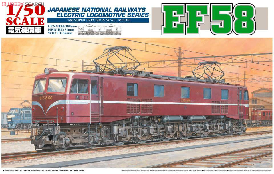 Locomotive électrique EF58 10242451b_zpsiiuuphdx