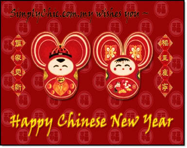 POH HENG TYRES Chinese-new-year-commnet-01