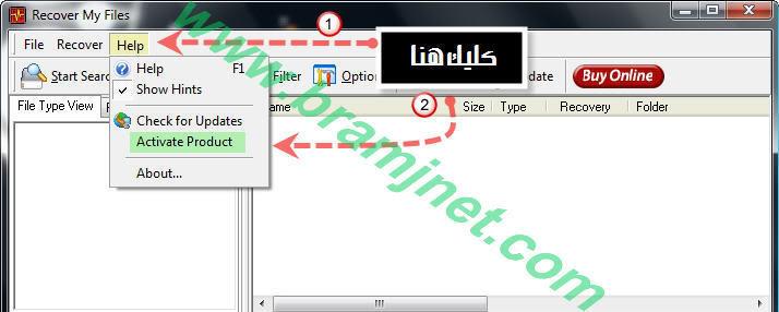 سطوره استعاده الملفات Recover My Files v3.98.5 + شرح كامل للبرنامج وطريقه التسجيل 2-1