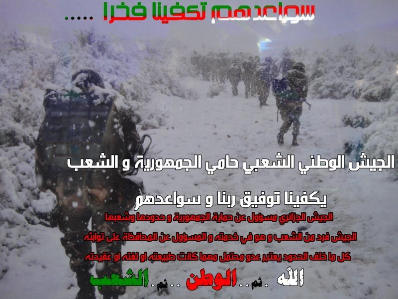 قنّاص النخبة الجزائري الذي أثار الرعب وسط الإرهابيين تمكّن بمفرده من القضاء على 4 ارهابيين   - صفحة 2 ALGERIANARMY-1