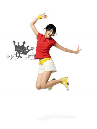 [TEMA OFICIAL]Pics sooyoung♦ Sooyoung