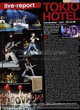 [Scans FR 2007]  ROCK ONE HS Posters Tokio Hotel (janv-fev) Th_img104