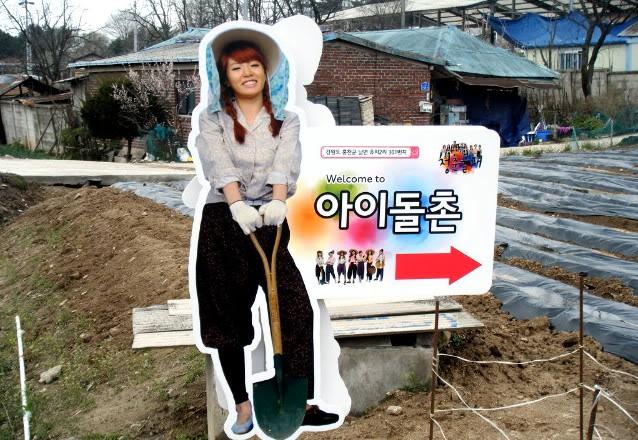 [SHOW][15.06.10] HyunAh và một hành trình cùng Invincible Youth – Những bức hình chưa từng tiết lộ CS012431825_35900_30619