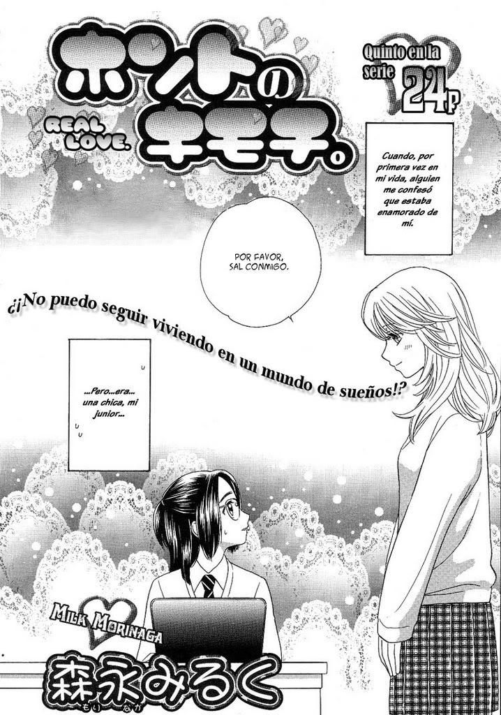 Real Love <3 !! YuriShimai5-p084