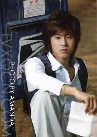 Enjoy xD  Yunho033