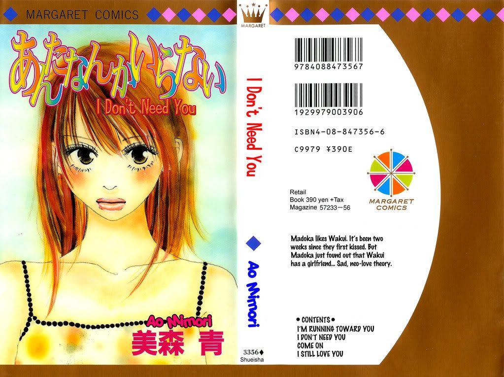 I don´t need you - Ao Mimori 1/1 Anta-Nanka-Iranai-s00-000-c