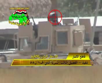 **قناص العراق 2009 (الجزء الأول+الثاني+الثالث) -صور+فيديو- رووووووعة** 46-3