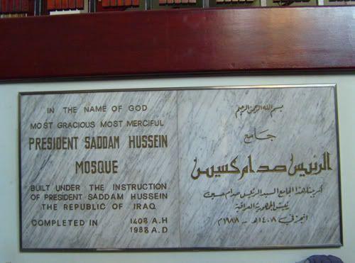 مسجد للرئيس صدام حسين في برطانيا 8-1